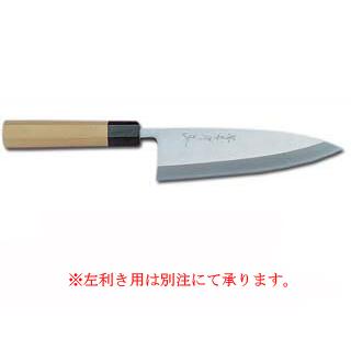 【 業務用 】シェフ和包丁出刃 225mm【 庖丁 包丁 出刃包丁 包丁職人 包丁 sakai hocho 】 【厨房館】