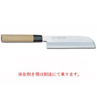 【 業務用 】シェフ和包丁鎌形薄刃 210mm【 庖丁 包丁 和包丁 sakai houcho 】 【厨房館】