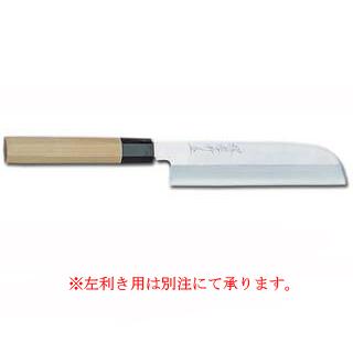 【 業務用 】シェフ和包丁鎌形薄刃 240mm【 庖丁 包丁 和包丁 sakai houcho 】 【厨房館】