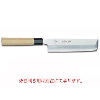 【 業務用 】シェフ和包丁薄刃 180mm