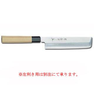 【 業務用 】シェフ和包丁薄刃 195mm【 庖丁 包丁 和包丁 sakai houcho 】 【厨房館】
