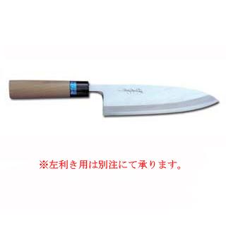 【 業務用 】イノックス和包丁出刃 180mm【 庖丁 包丁 出刃包丁 包丁職人 包丁 sakai hocho 】 【厨房館】