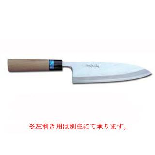 【 業務用 】イノックス和包丁出刃 210mm【 庖丁 包丁 出刃包丁 包丁職人 包丁 sakai hocho 】 【厨房館】