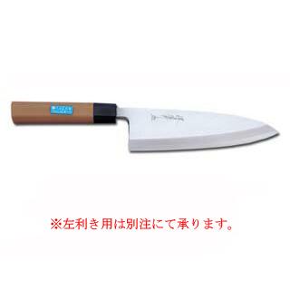 【 業務用 】堺孝行PC柄和包丁(プラスチック抗菌柄)出刃 モリブデン鋼 150mm