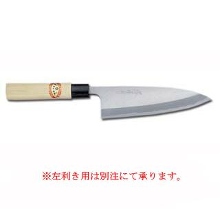 【 業務用 】霞研出刃 180mm