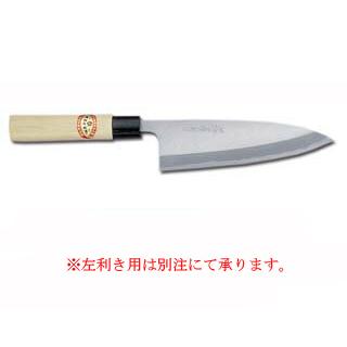 【 業務用 】霞研出刃 195mm
