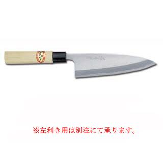 【 業務用 】霞研出刃 225mm