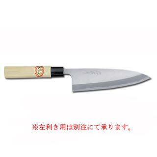 【 業務用 】霞研出刃 270mm