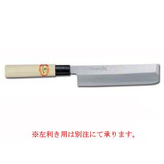 【 業務用 】霞研薄刃 195mm