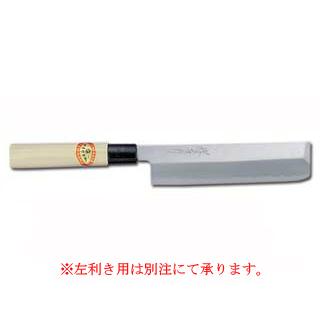 【 業務用 】霞研薄刃 240mm