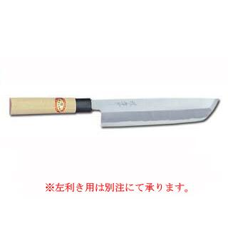 【 業務用 】【和包丁 ハモ切 骨切】霞研骨切(鱧切) 270mm