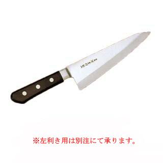 【 骨スキ ガラスキ 】日本鋼(ツバ付)ガラサキ 180mm 【厨房館】