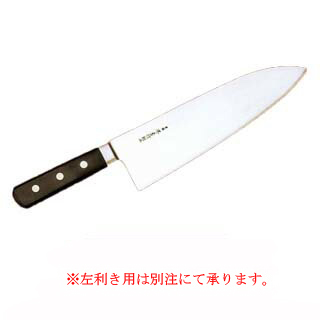 【 業務用 】【牛刀】日本鋼(ツバ付)小間切牛刀 270mm