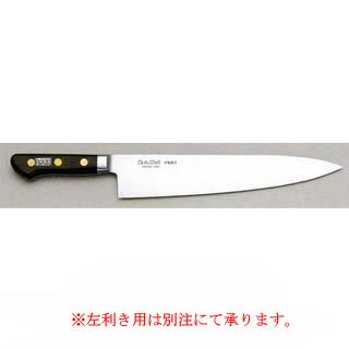 【 業務用 】【牛刀】ミソノ スウェーデン鋼牛刀 112 210mm