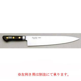 【 業務用 】【牛刀】ミソノ スウェーデン鋼牛刀 113 240mm