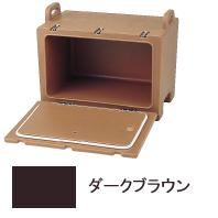【 業務用 】キャンブロ カムキャリアー 200MPC ダークブラウン