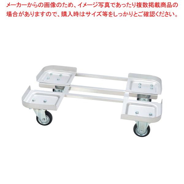 BK ステンレスタンク用絞り製台車 60・80・100L兼用 【厨房館】