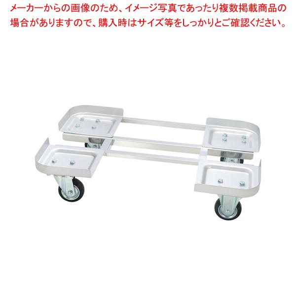 BK ステンレスタンク用絞り製台車 150・200L兼用 【厨房館】
