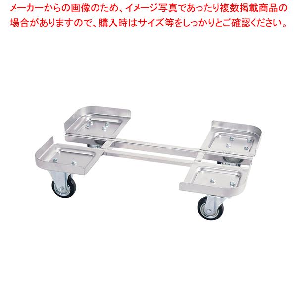 BK ステンレスタンク用絞り製台車 300・400L兼用 【厨房館】