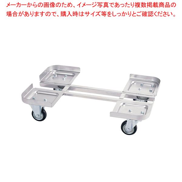 BK ステンレスタンク用絞り製台車 500L用 【厨房館】