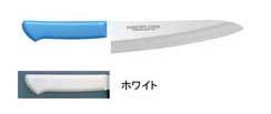【 業務用 】マスターコック抗菌カラー庖丁 洋出刃 MCDK-240 ホワイト【 庖丁切れ味関連品 】