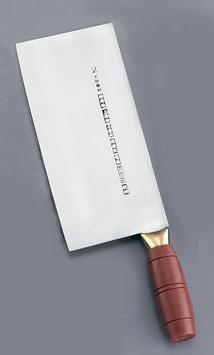陳枝記 カラー中華包丁 ブラウン KF1912BR 【厨房館】