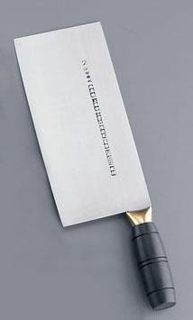 陳枝記 カラー中華包丁 ブラック KF1912BK 【厨房館】