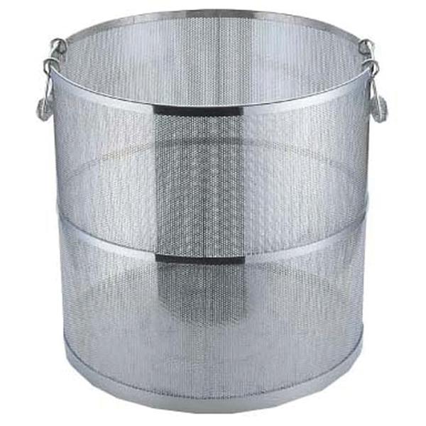 【 業務用 】【スープこし】エコクリーン パンチング丸型スープ取ざる 42cm用 UK18-8 【 キッチンざる厨房ザル 】 【 スープ漉し漉し網 】