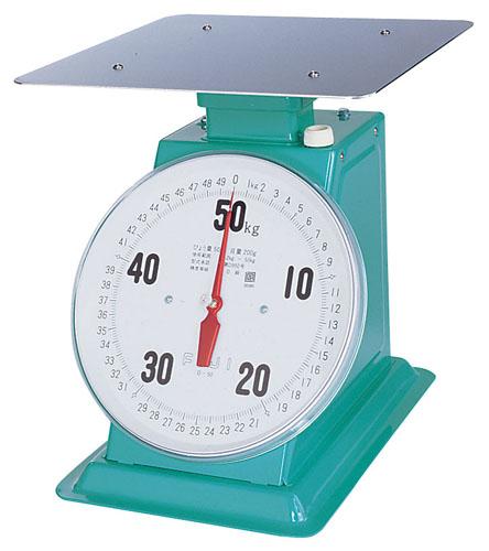 【 業務用 】フジ 上皿自動ハカリ デカO型 50kg [平皿付]