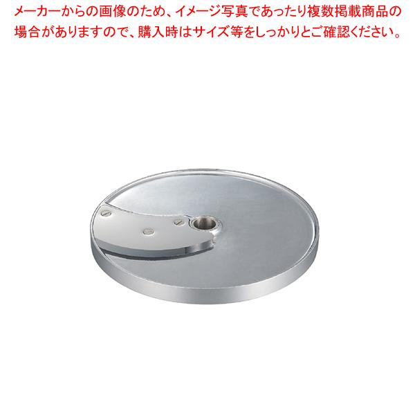 ロボクープCL-52E・50E用刃物円盤 スライス盤1枚刃 6mm 【厨房館】