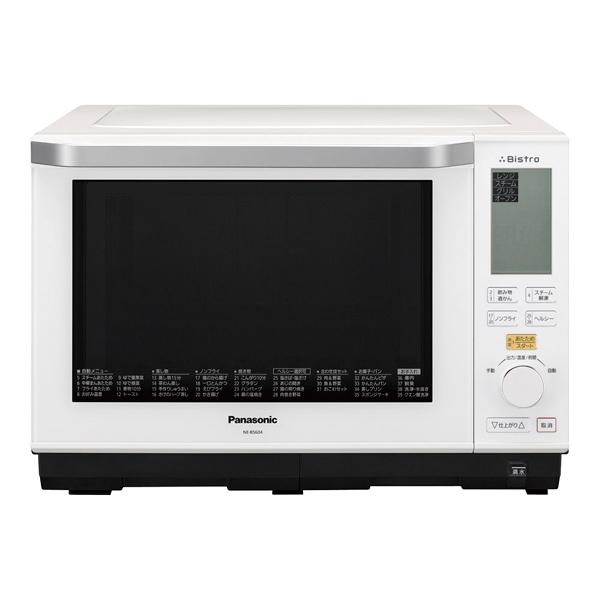 パナソニック スチームオーブンレンジ NE-BS604-W 【 メーカー直送/代引不可 】 【厨房館】