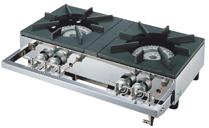 【 業務用 】ガステーブルコンロ用兼用レンジ S-2220 LPガス