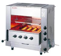 【 業務用 】アサヒサンレッド ガス赤外線グリラー同時両面焼 ニュー武蔵 SGR-N65[中型]13A 【 メーカー直送/代金引換決済不可 】
