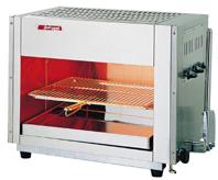 【 業務用 】アサヒサンレッド 上火式グリラー SG-650H LPガス 【 メーカー直送/代金引換決済不可 】