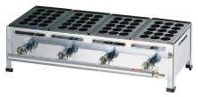 【 業務用 】関西式たこ焼器 15穴 2枚掛(2連式) LPガス