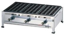 【 業務用 】関西式たこ焼器 28穴 3枚掛(3連式) LPガス
