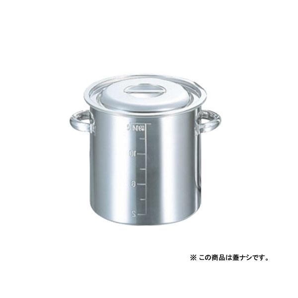 【まとめ買い10個セット品】【 業務用 】AG モリブデン目盛付寸胴鍋 27cm