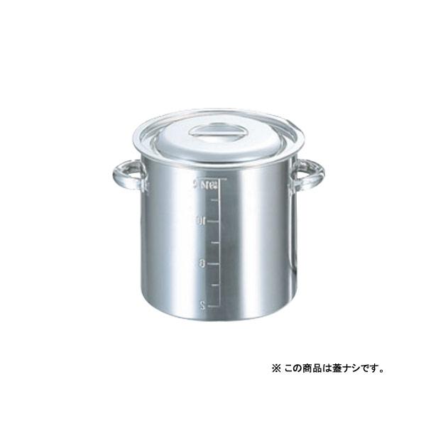【まとめ買い10個セット品】【 業務用 】AG 18-8目盛付寸胴鍋 27cm
