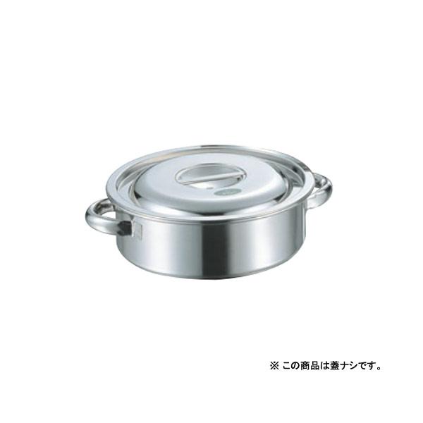 【まとめ買い10個セット品】【 業務用 】AG 18-8外輪鍋 27cm