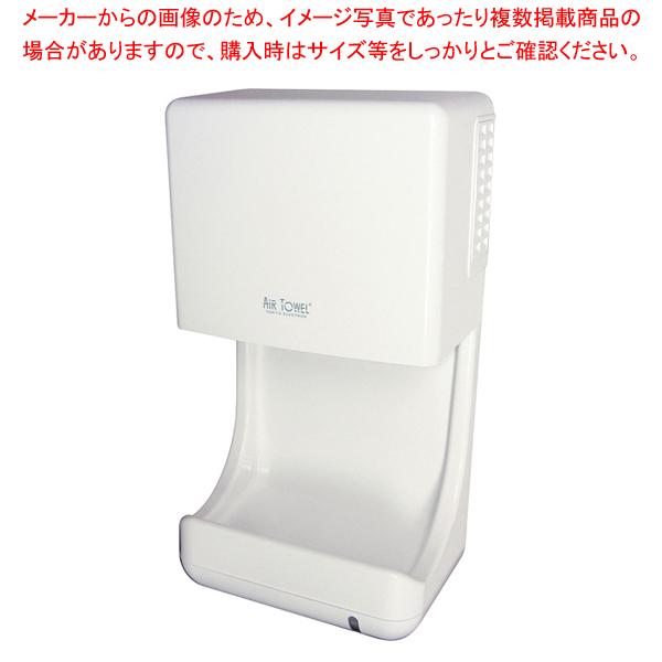 【 業務用 】【 エアータオルKTM-100 】