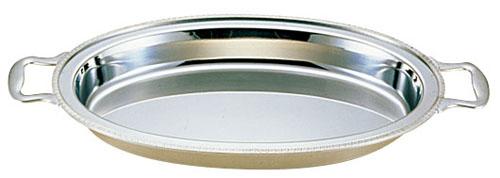 【 業務用 】UK18-8ユニット小判湯煎用フードパン 深型 30インチ