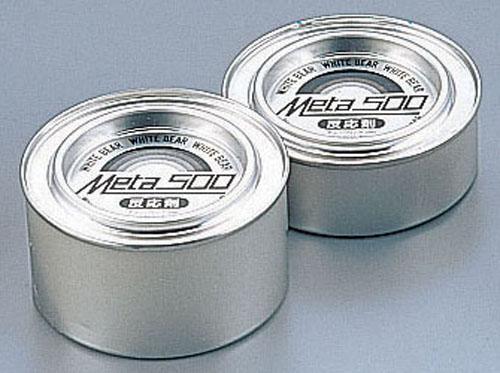 【 業務用 】チェーフィング500専用反応剤メタ500 No.261-W [96ヶ入]