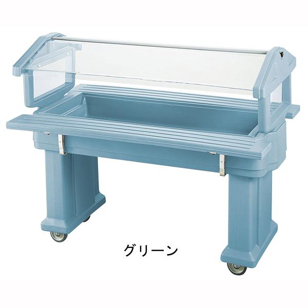 【 業務用 】キャンブロ[CAMBRO] ニューフードバーフロアモデル 4FBR グリーン