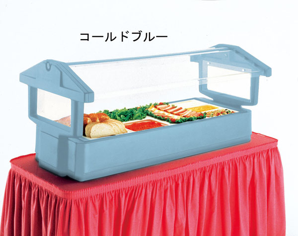 【 業務用 】キャンブロ フードバー[テーブルトップモデル] 4FBRTT コールドブルー