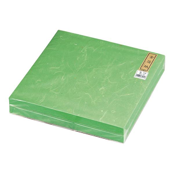 【 業務用 】金箔紙ラミネート 緑 [500枚入] M33-471