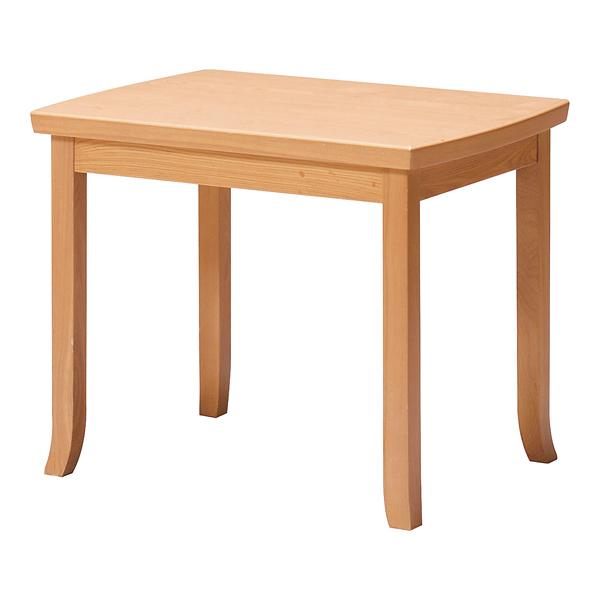【 業務用 】応接テーブル 103 ルチァ 【 メーカー直送/代金引換決済不可 】