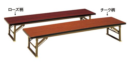 【 業務用 】座敷テーブル(ローズ柄) Z156-RB