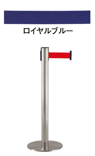 【 業務用 】ベルトインパーティションUP251‐10 04 ロイヤルブルー 【 メーカー直送/代金引換決済不可 】
