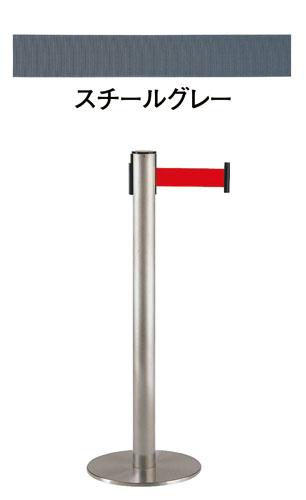 【 業務用 】ベルトインパーティションUP251‐10 06 スチールグレー 【 メーカー直送/代金引換決済不可 】