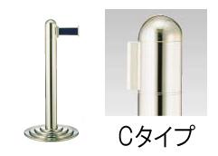 【 業務用 】ガイドポールベルトタイプ GY111 C[H960mm] 【 メーカー直送/代金引換決済不可 】